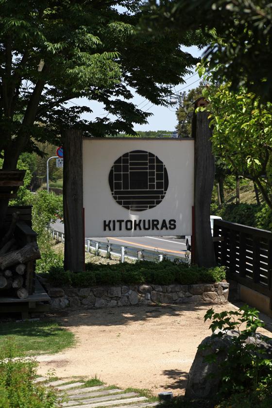 KITOKURASサインボード