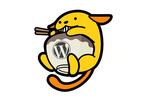わぷーWordBench香川バージョン(箸あり・WordPressロゴあり)
