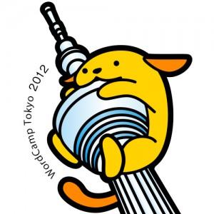 WordCampTokyo2012わぷー