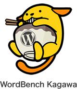 WordBench香川ロゴ